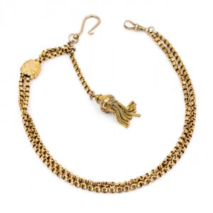 Antique Victorian Gold Double Albert Chain