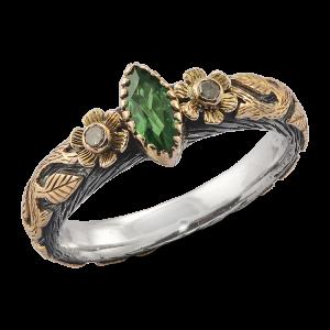 Madison Tsavorite and Diamond Ring