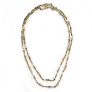 Antique Victorian Gold Fancy Link Long Chain Necklace, Circa 1875